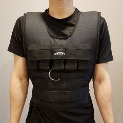 Vigor Weight Vest - 20kg